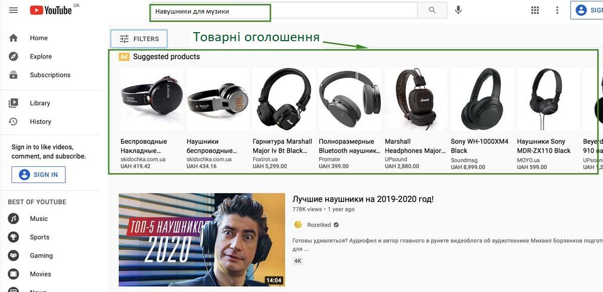 Медійна мережа Google