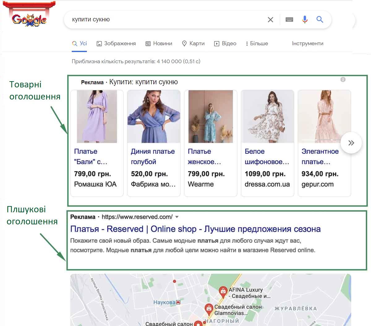 """Вкладка """"Google Пошук"""""""